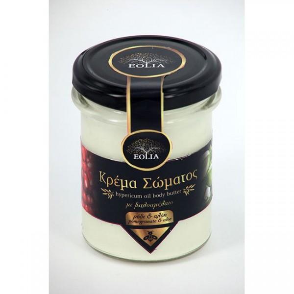 """Sparta Goods"" EOLIA Body Cream Granatapfel - Aloe, 200 ml"