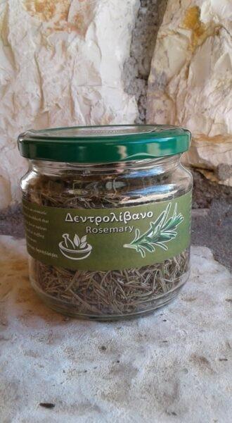 Rosmarin aus Arkadien, 60 g Glas