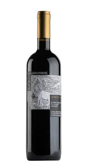 2015 Ktima Spiropoulos, Nemea 20 Monate Oak, 0,75 L
