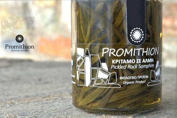 Bio Meerfenchel ( Kritamon ) eingelegt, 360 g