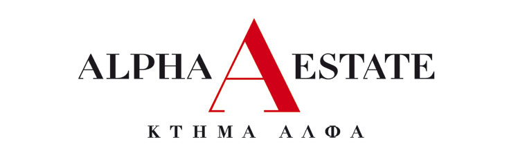 Alpha Estate, Amyndeon