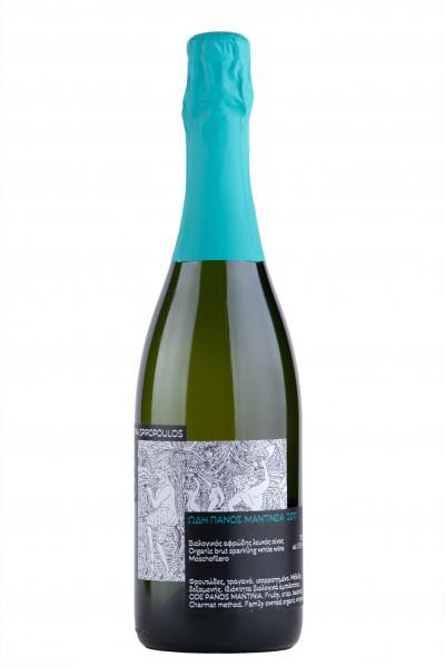 Ktima Spiropoulos Ode Panos Brut Sparkling White Wine, 0,75 L