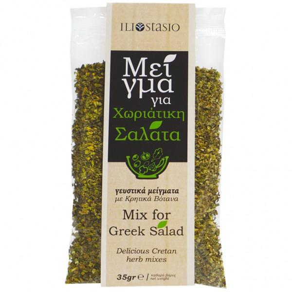 Kretische Kräutermischung für griechischen Salat, 120 g