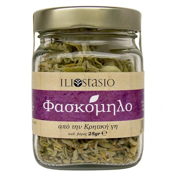 Kretischer Salbei ( Φασκομηλο ), 25 g Glas