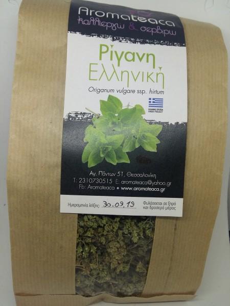 Griechischer Oregano, Rigani, 20 g