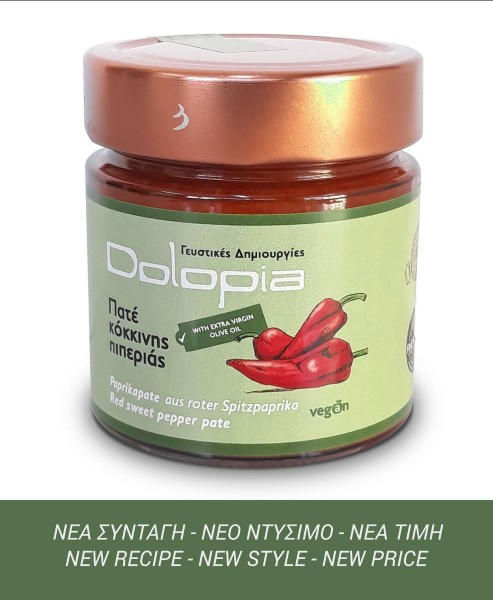 Paprikapate aus roter Spitzpaprika, 250 g