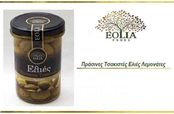 Grüne Oliven Tsakistes in Zitrone, 300 g